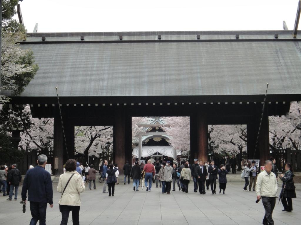 はとバス 定期観光「ゆったり東京めぐり」靖国神社