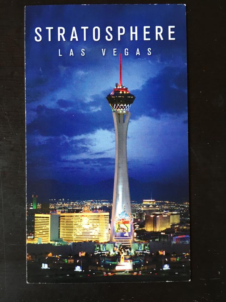 ラスベガス ストラトスフィアタワー チケット