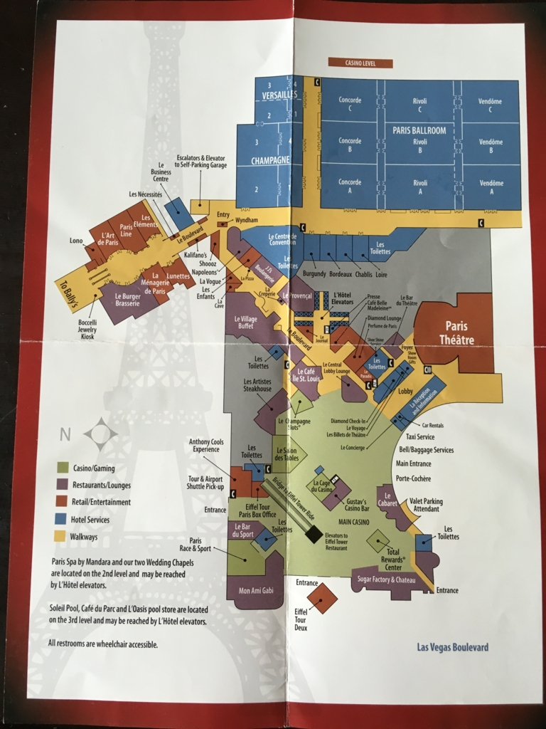 ラスベガス パリスホテル MAP