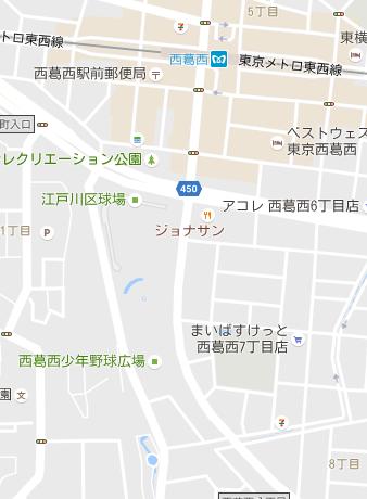 「西葛西少年野球広場」地図