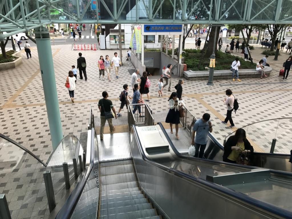 「西葛西少年野球広場」への 東京メトロ東西線 西葛西駅 南口