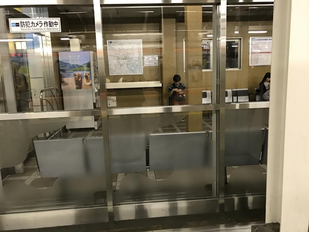 東京メトロ東西線 西葛西駅 東西線ホーム 待合室