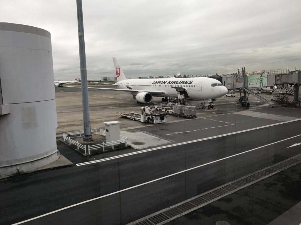 羽田空港第1ターミナル JAL