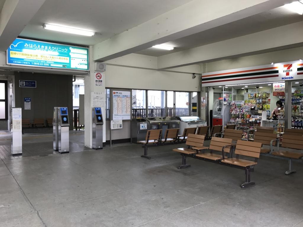 JR 竹原駅 駅舎内 セブンイレブン