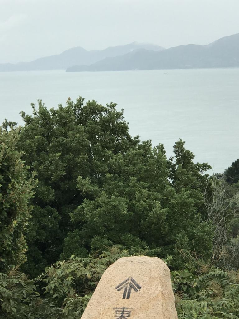 うさぎ島(大久野島) 展望台より 東側