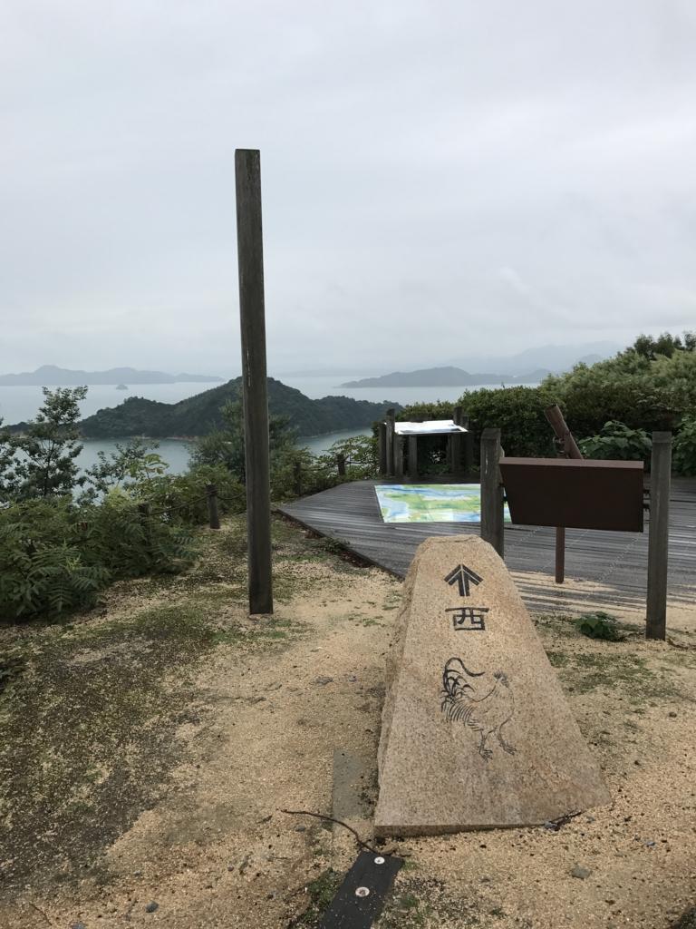 うさぎ島(大久野島) 展望台より 西側