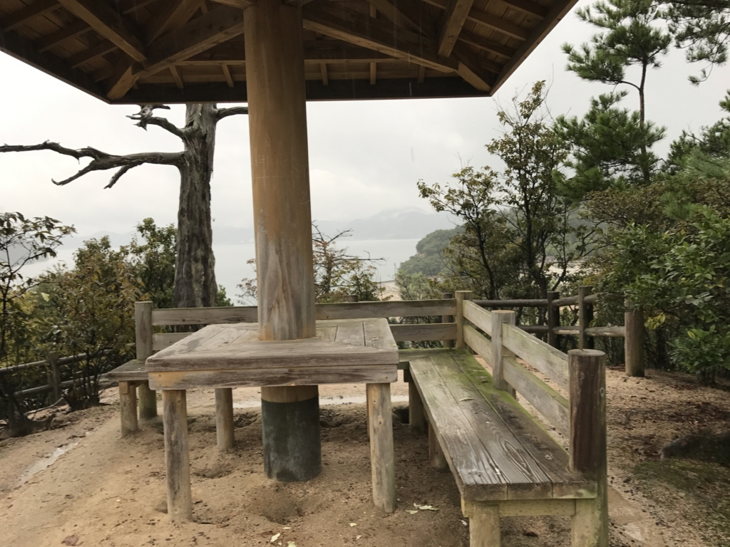 うさぎ島(大久野島) 南部照明所跡付近 休憩場所
