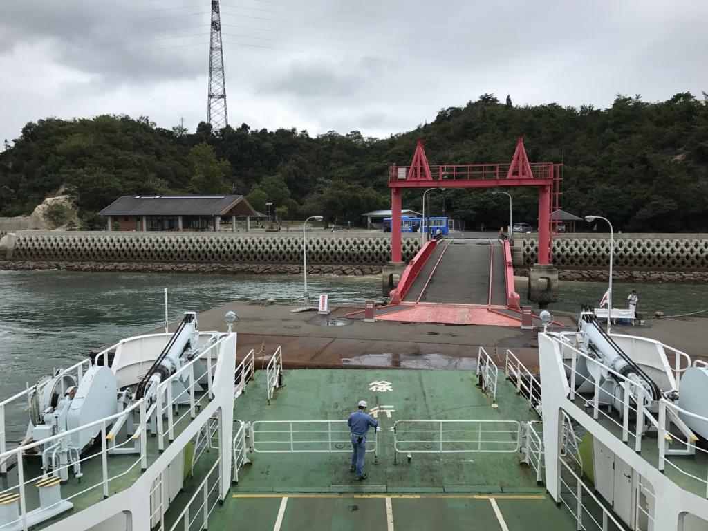 うさぎ島(大久野島)忠海行きフェリー出航
