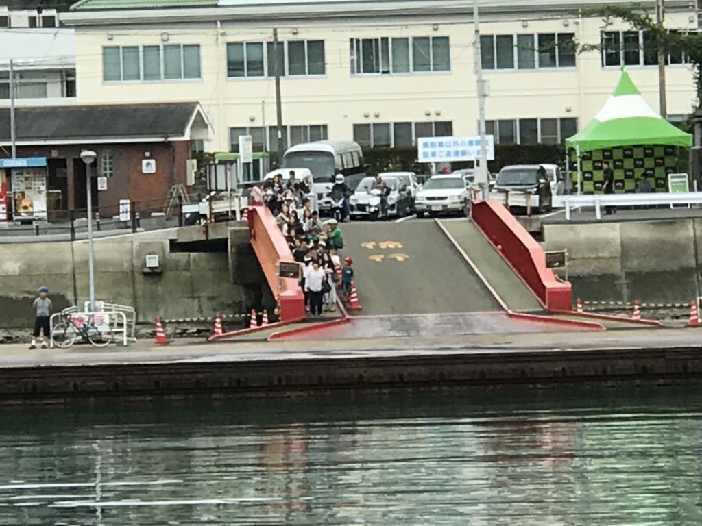 うさぎ島(大久野島)忠海 フェリー到着