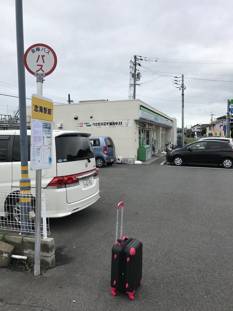忠海駅-広島バスセンター かぐや姫号 忠海駅 バス停