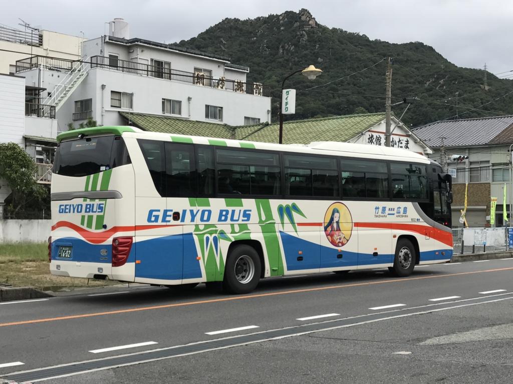 忠海駅-広島バスセンター かぐや姫号