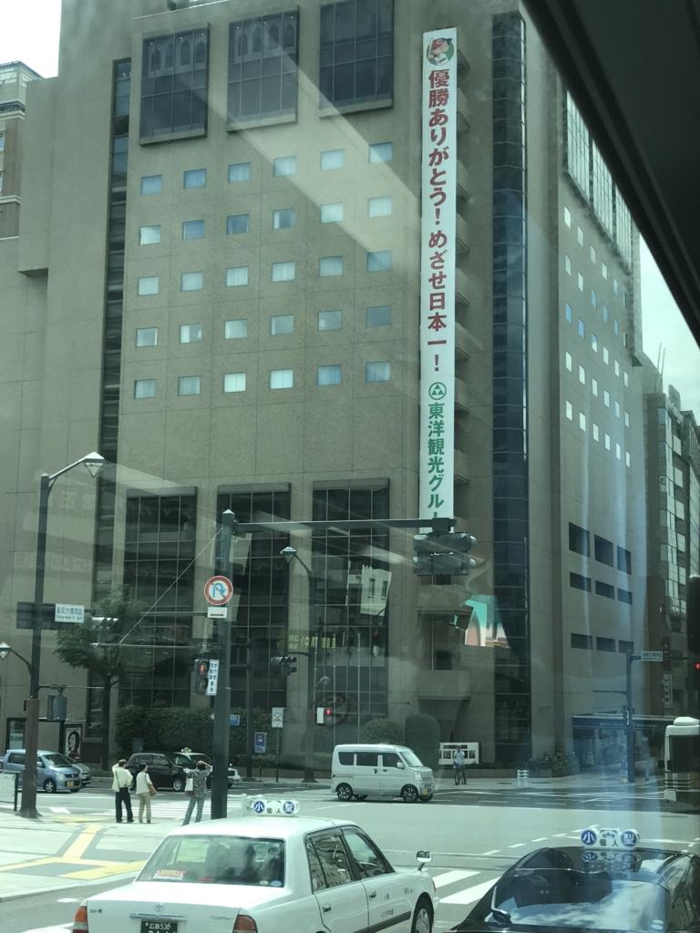 忠海駅-広島バスセンター かぐや姫号 広島市内 車窓風景