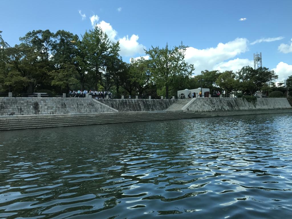 平和公園-宮島 高速船内 川辺低速走行