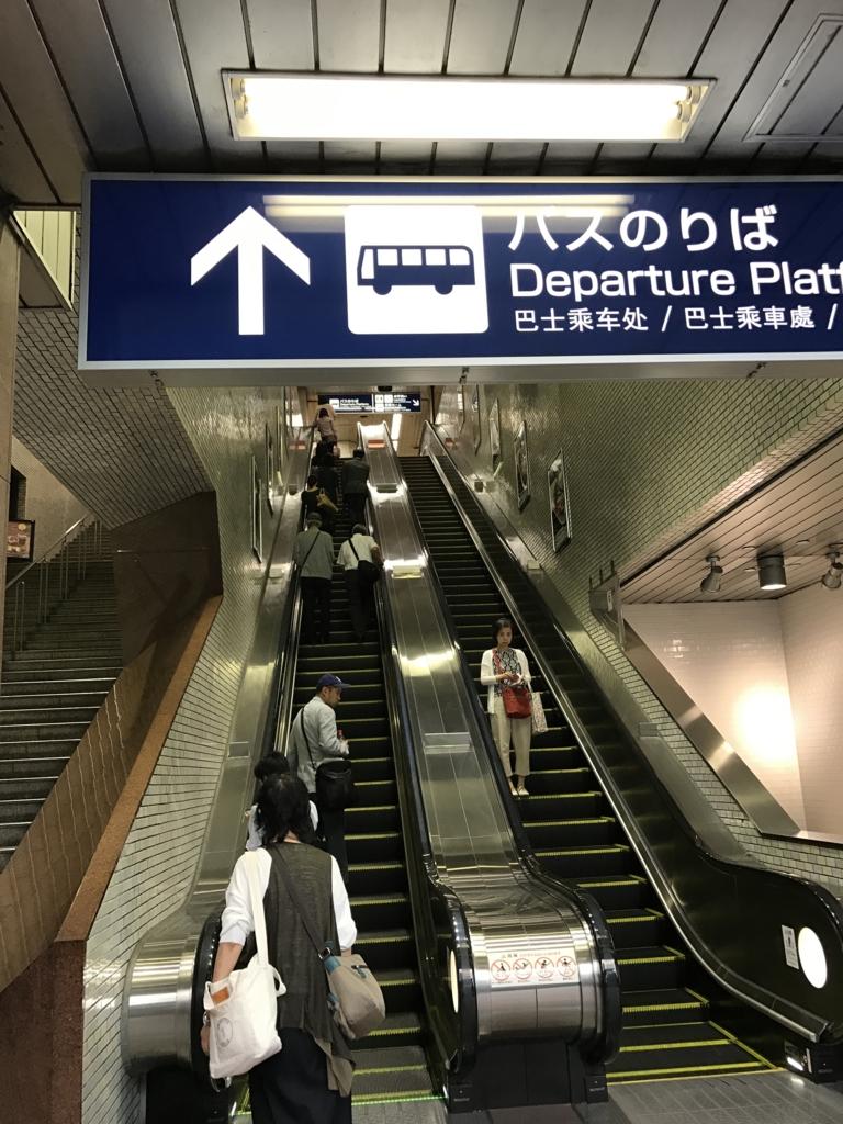 広島バスセンターへのエレベーター そごう横
