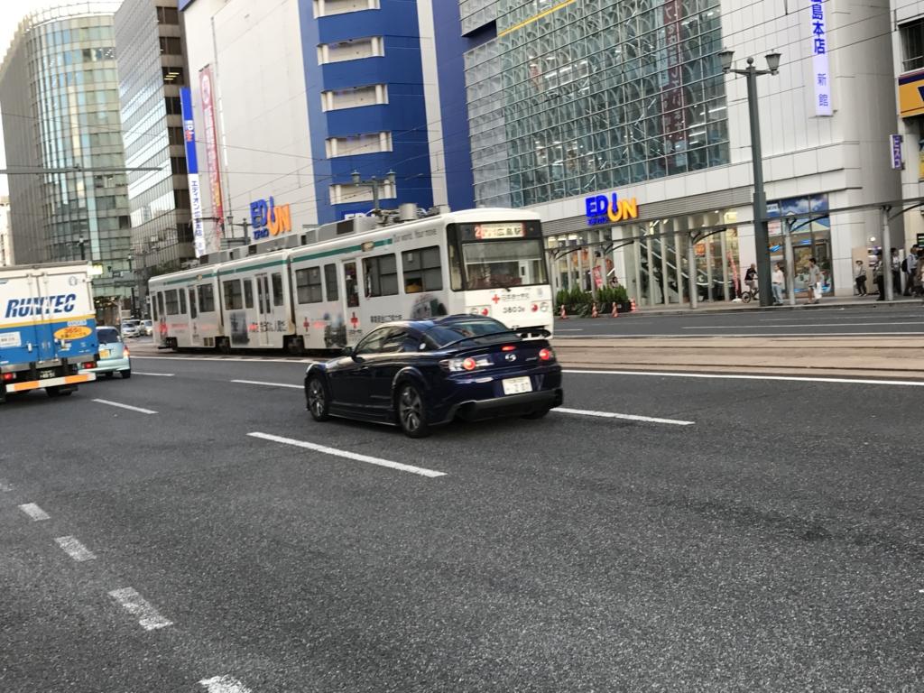 広島バスセンターから平和公園へ 相生通り