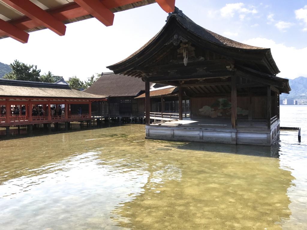 宮島 満潮時の 厳島神社 能舞台