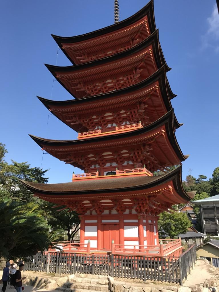 宮島 豊国神社 五重塔