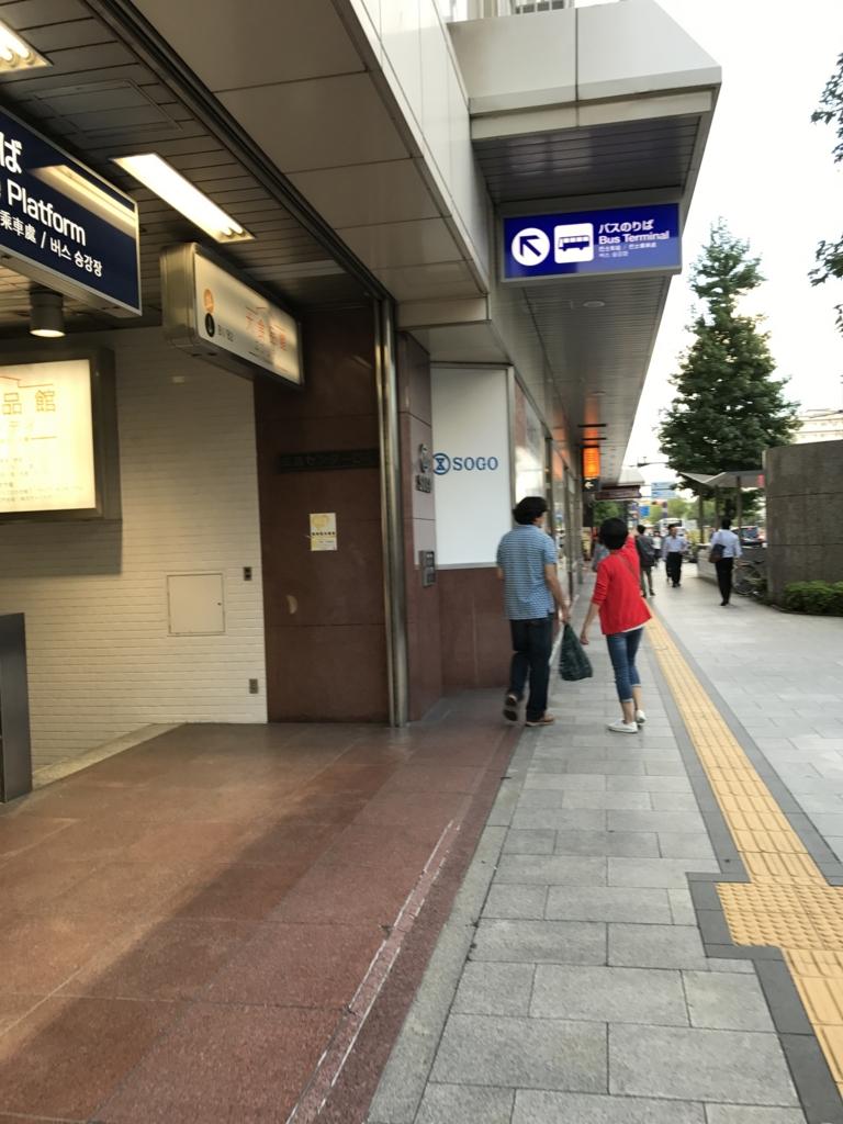 広島バスセンター 高速バス乗り場へ