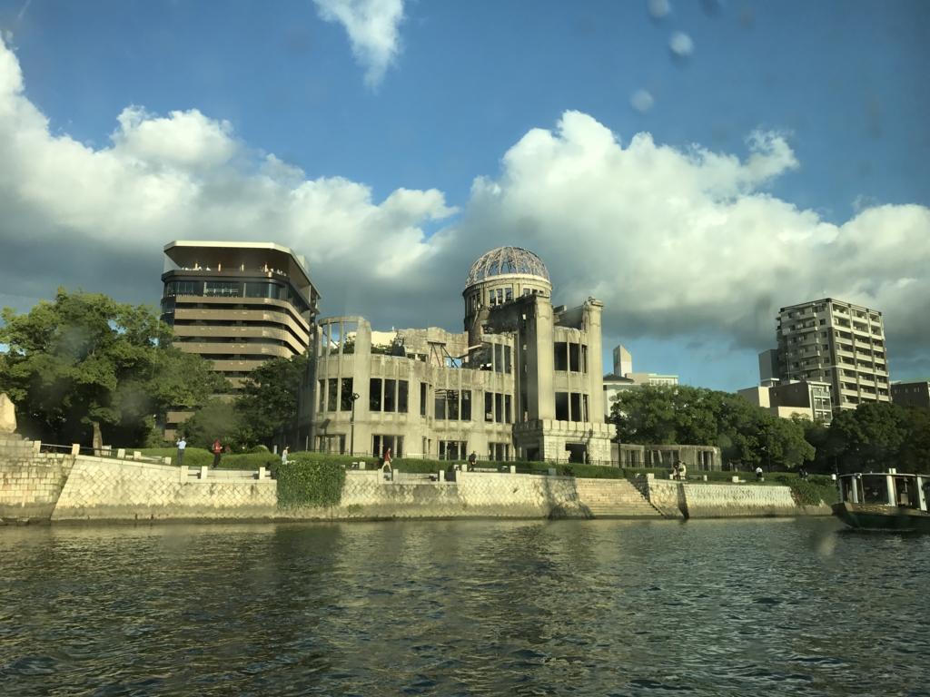 高速船から 平和公園 原爆ドーム