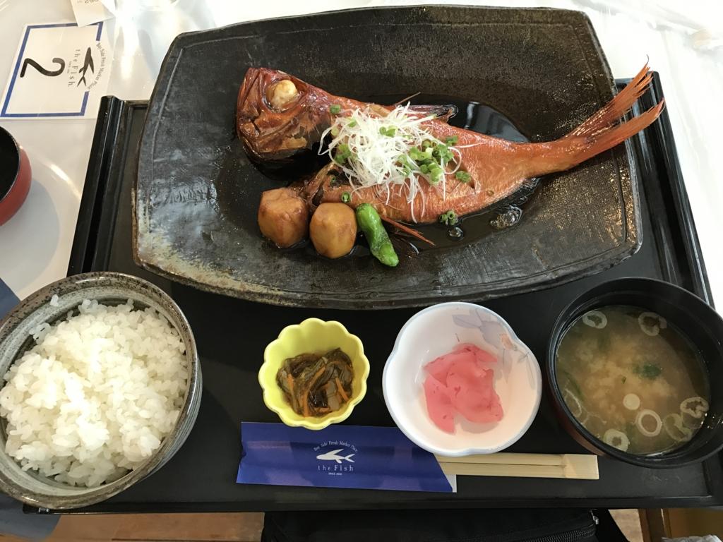東京湾フェリー乗り場 the Fish レストラン 「金目鯛煮つけご膳」