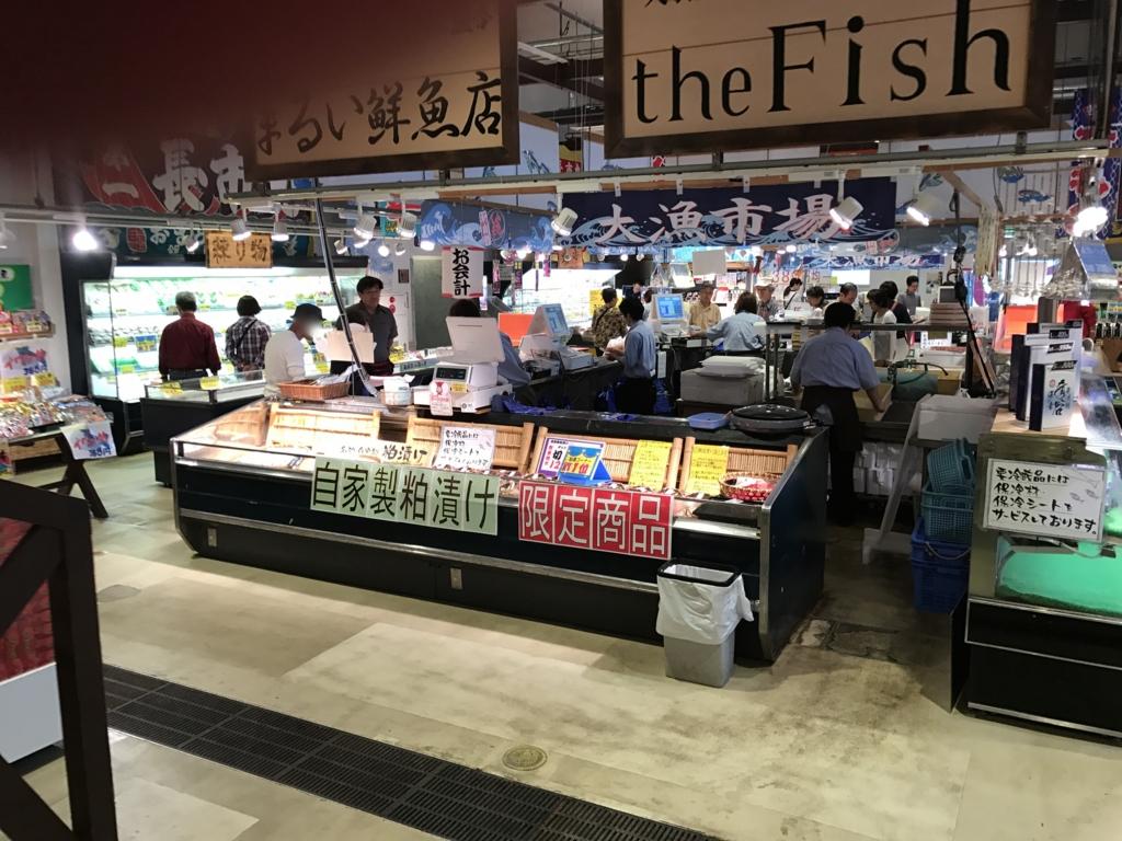 東京湾フェリー乗り場 the Fish お土産屋さん 海鮮売り場