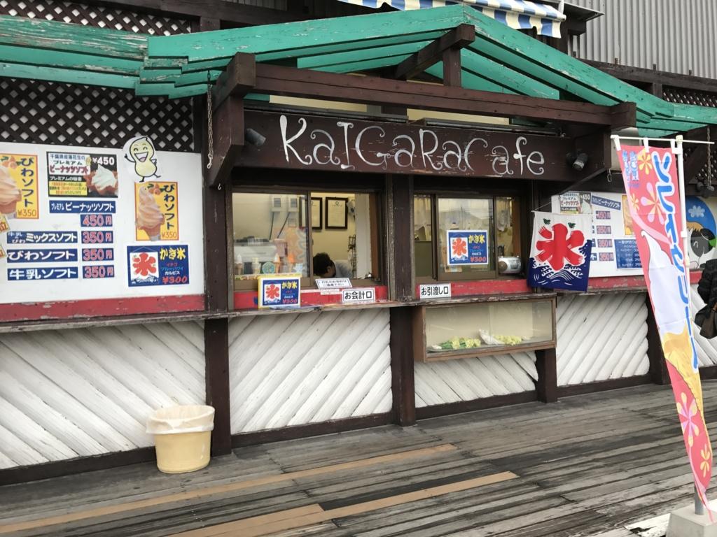 東京湾フェリー乗り場 the Fish ソフトクリーム売り場