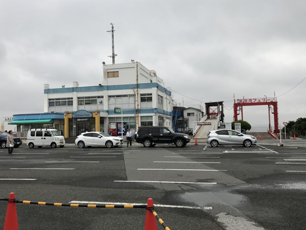 東京湾フェリー乗り場