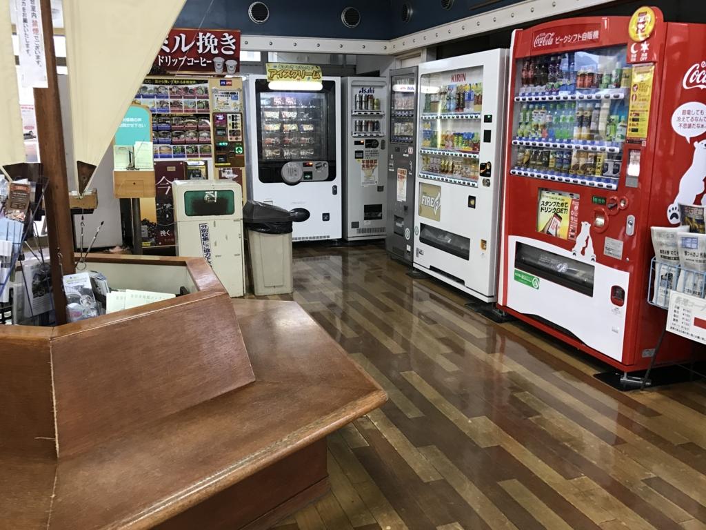 東京湾フェリー乗り場 飲み物の自動販売機と休憩場所