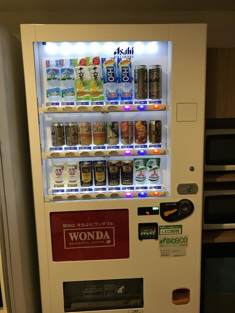 「出雲グリーンホテルモーリス」5階 自動販売機