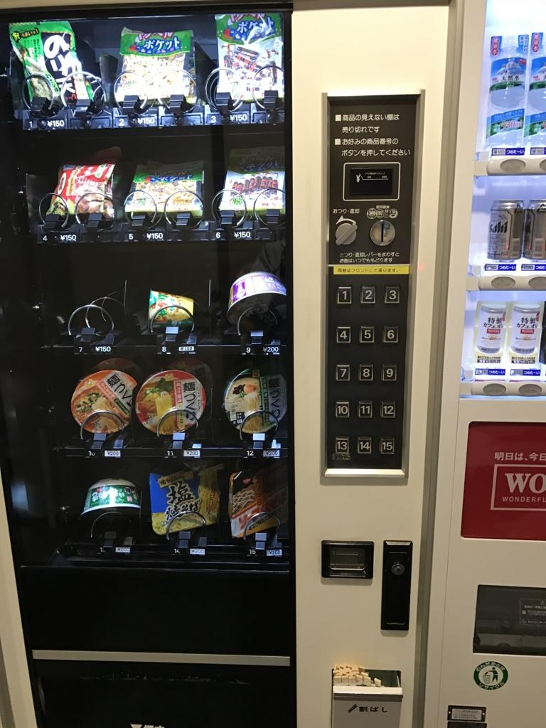 「出雲グリーンホテルモーリス」5階 自動販売機 ラーメン