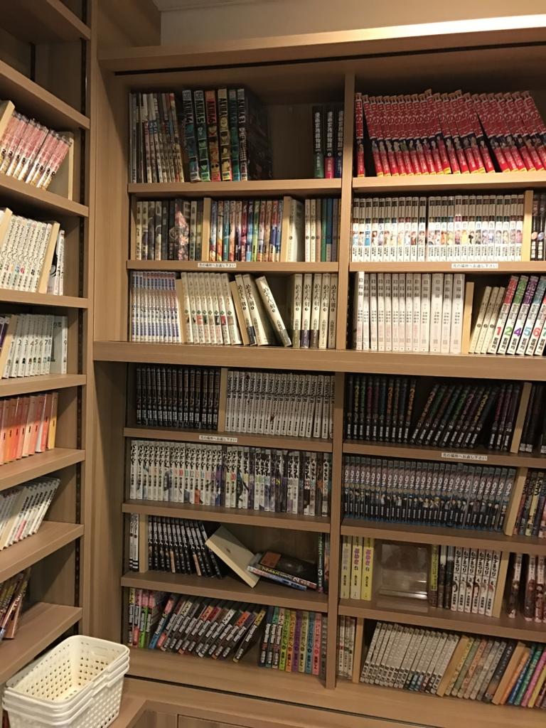 「出雲グリーンホテルモーリス」BOOKルーム 本棚