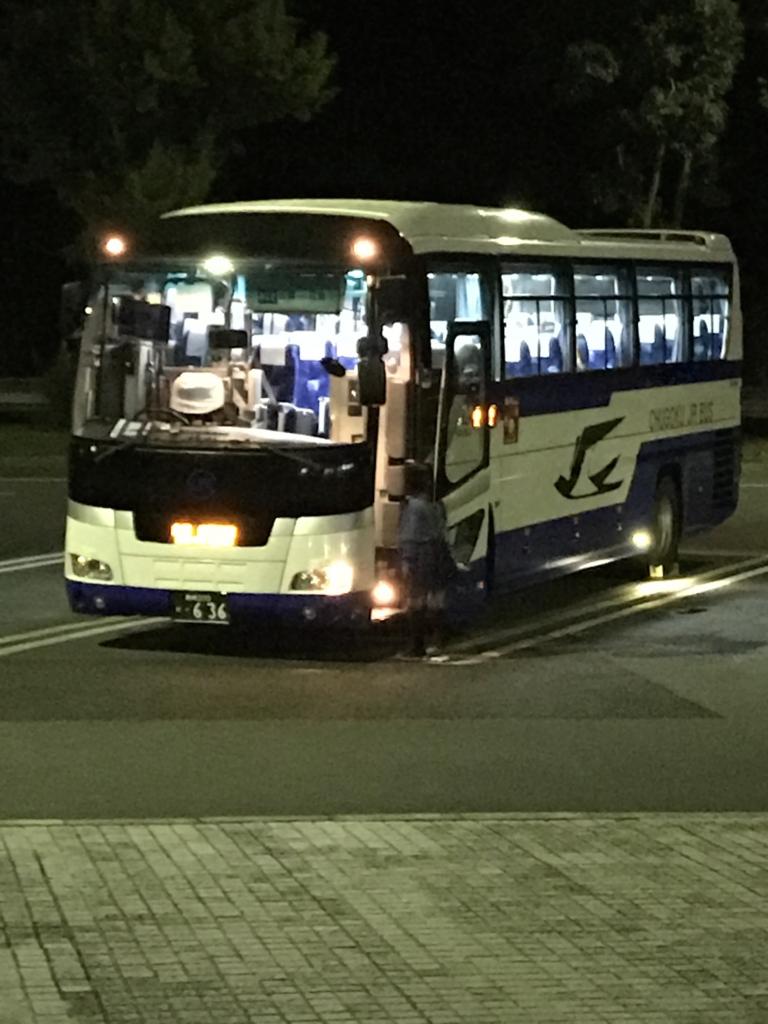 広島バスセンター〜出雲市 「みこと」号