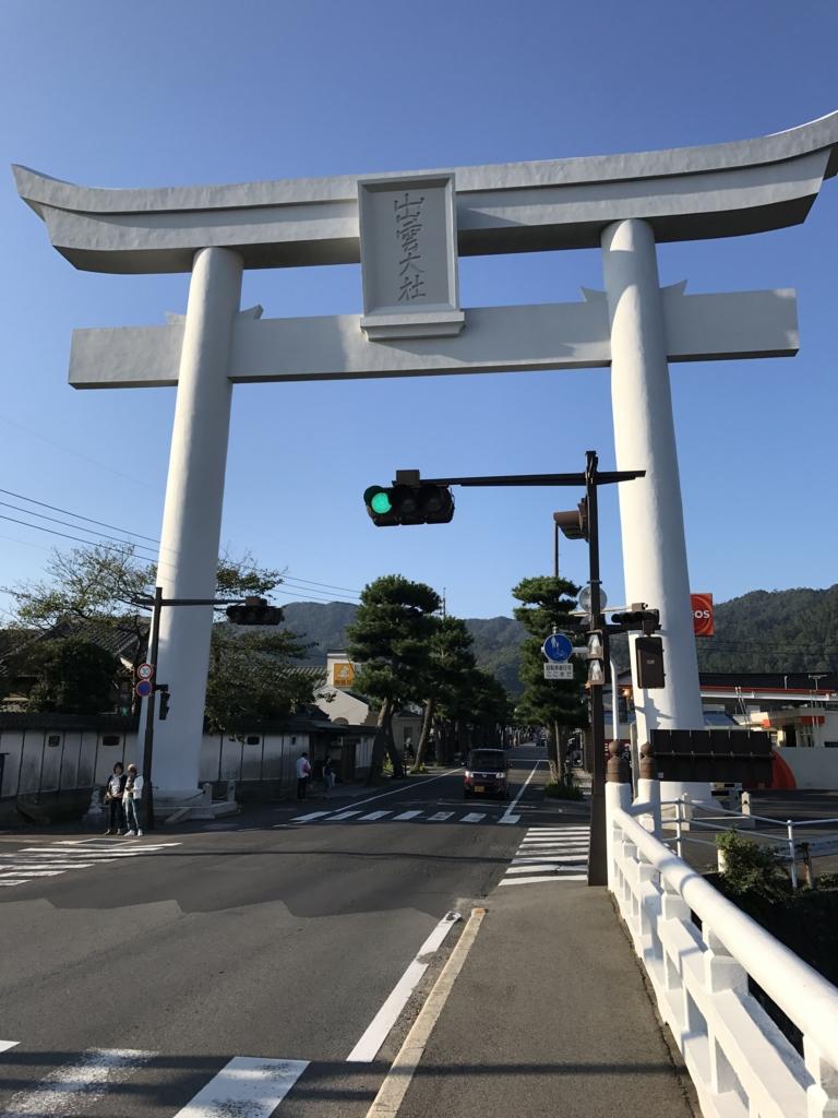 """「出雲大社」一の鳥居(石:コンクリート)"""""""