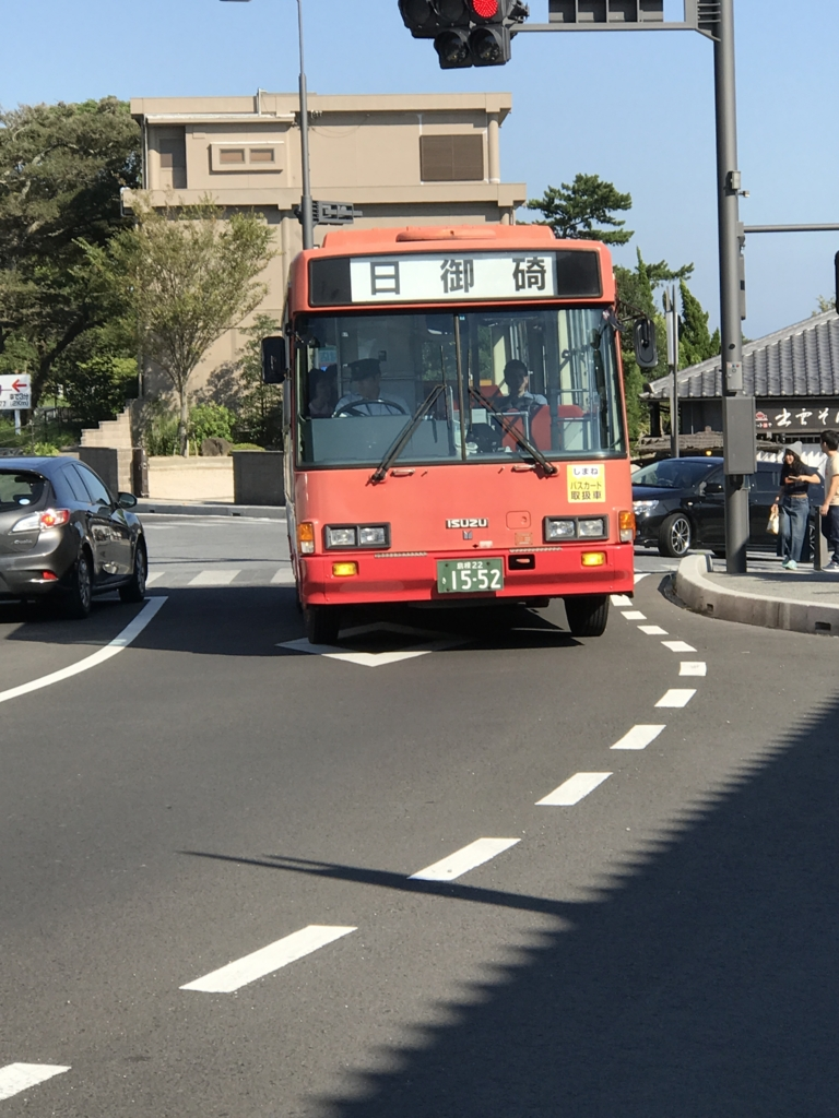 出雲 路線バス (一畑バス)「日御碕」行き
