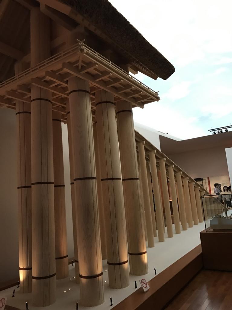 「島根県立古代出雲歴史博物館」平安時代