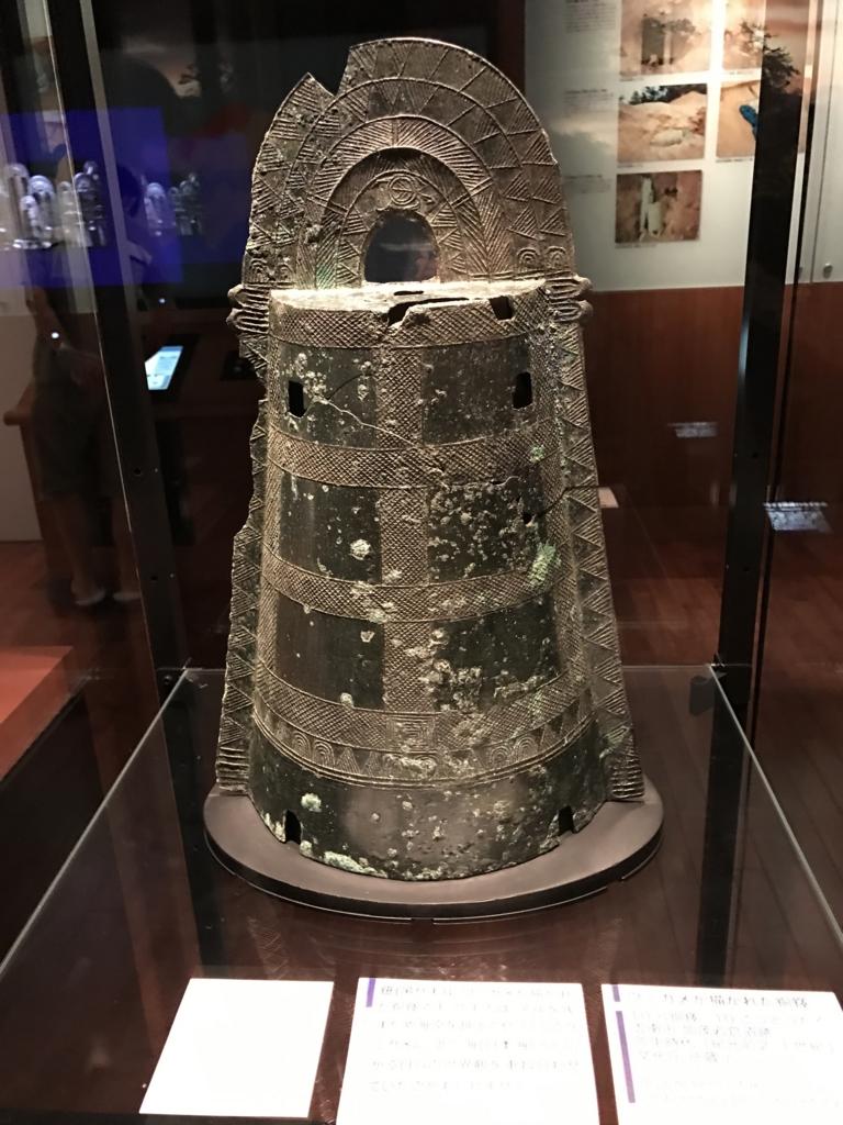 「島根県立古代出雲歴史博物館」青銅器コーナー 銅鐸