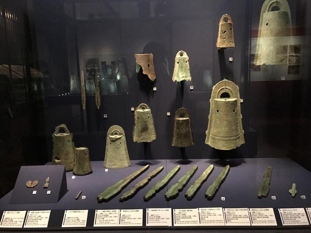 「島根県立古代出雲歴史博物館」青銅器コーナー