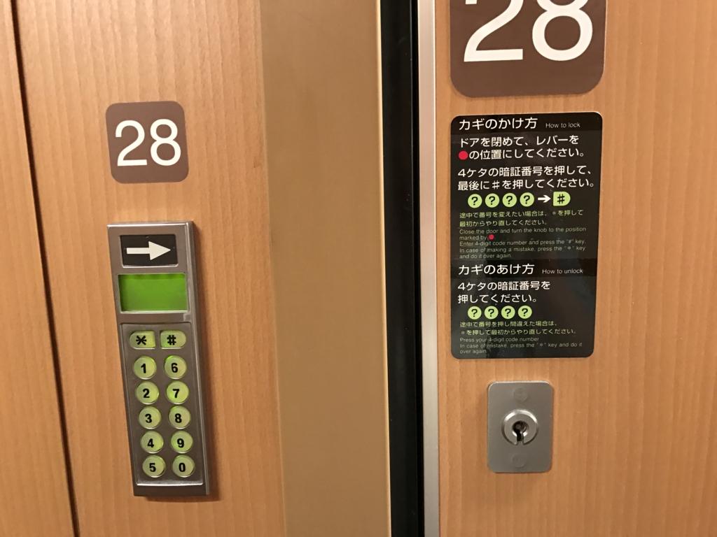 「サンライズ出雲」東京行き 28号室