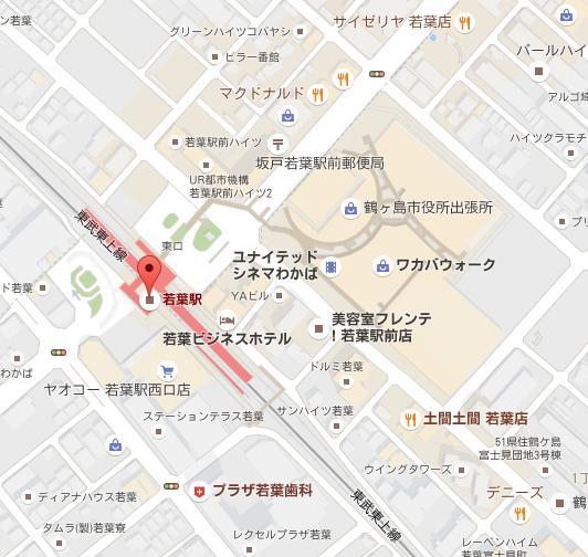 東武東上線 若菜駅 地図