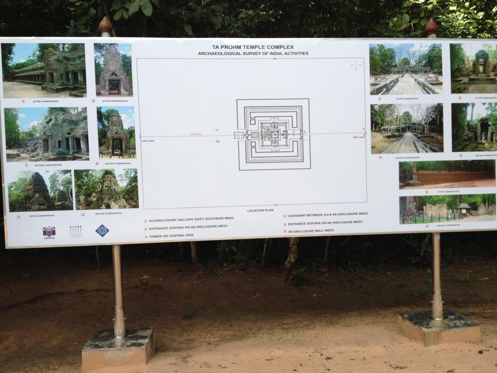 カンボジア シェムリアップ 「タ プローム」遺跡 MAPと案内