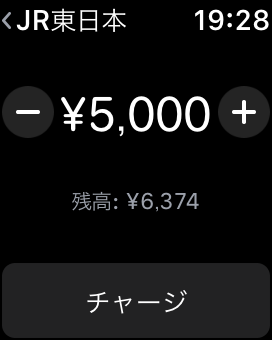 Apple Watch Wallet Suica チャージ金額設定