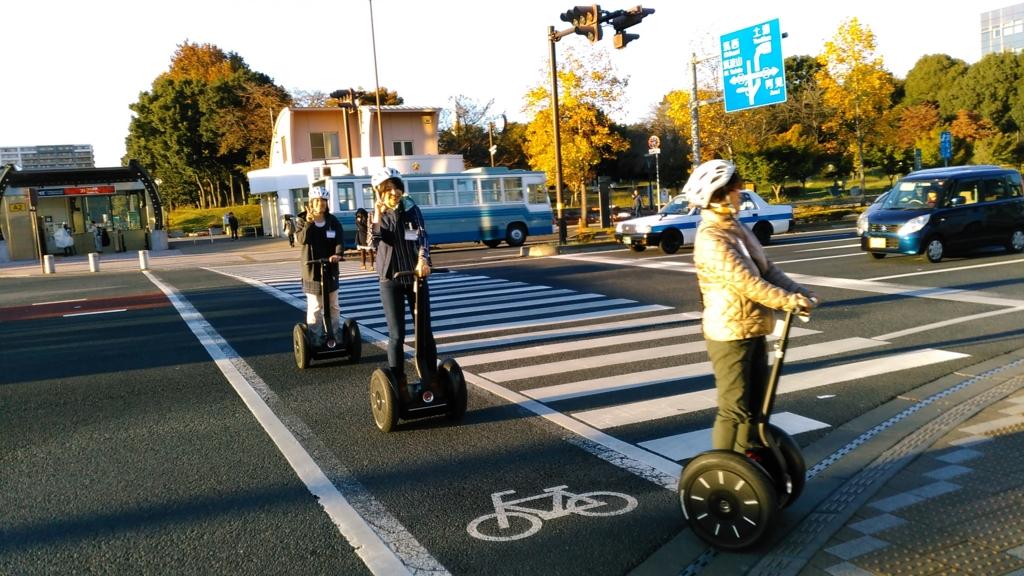 茨城県つくば 公道セグウエイツアー 駅前 横断歩道