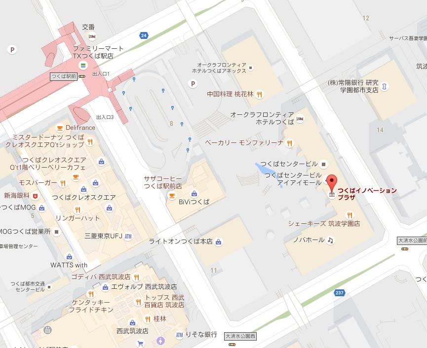 「つくばエクスプレス」つくば駅 周辺地図