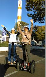 茨城県つくば 公道セグウエイツアー「つくばエキスポセンター」記念撮影