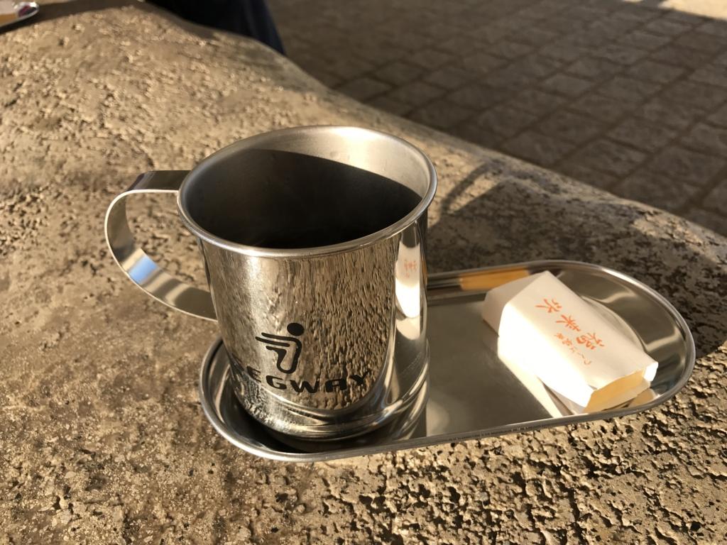 茨城県つくば 公道セグウエイツアー 休憩 ほうじ茶とお茶