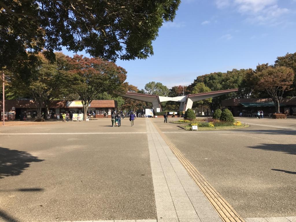 JR西立川 改札出て左 昭和記念公園 入り口