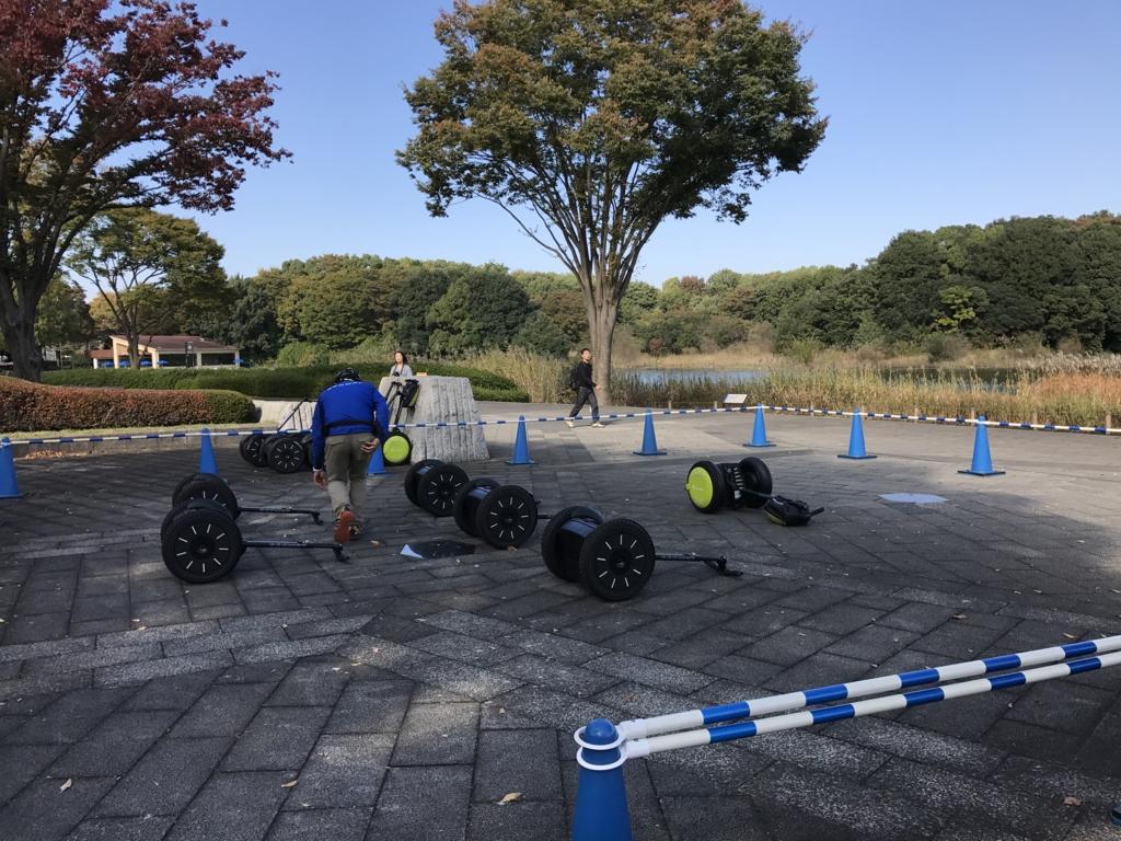 昭和記念公園 セグウエイツアー 講習場所