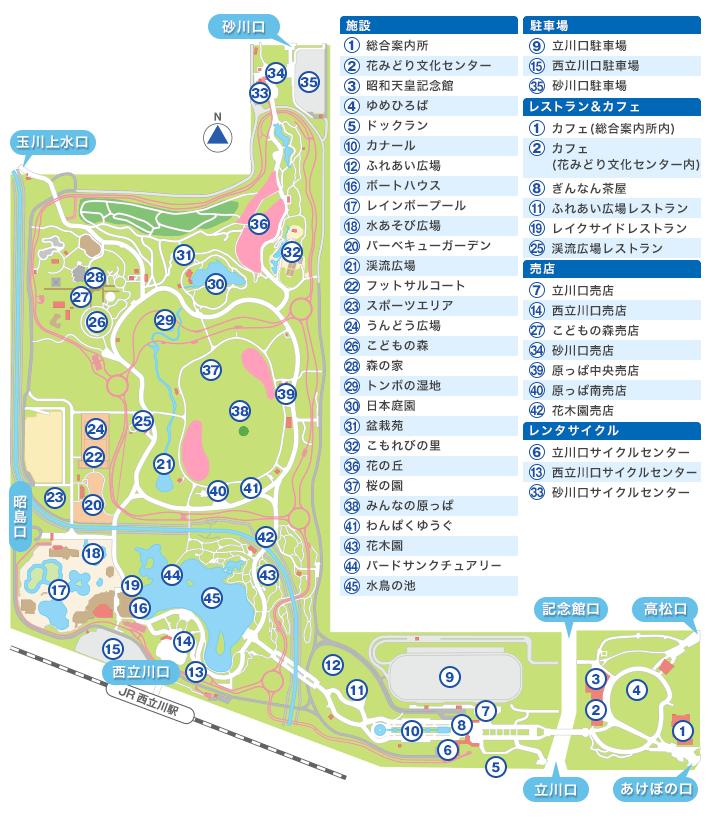 昭和記念公園 MAP