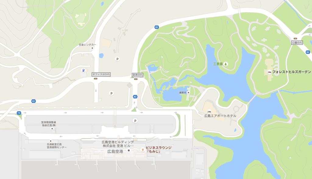 広島県 三景園 への地図