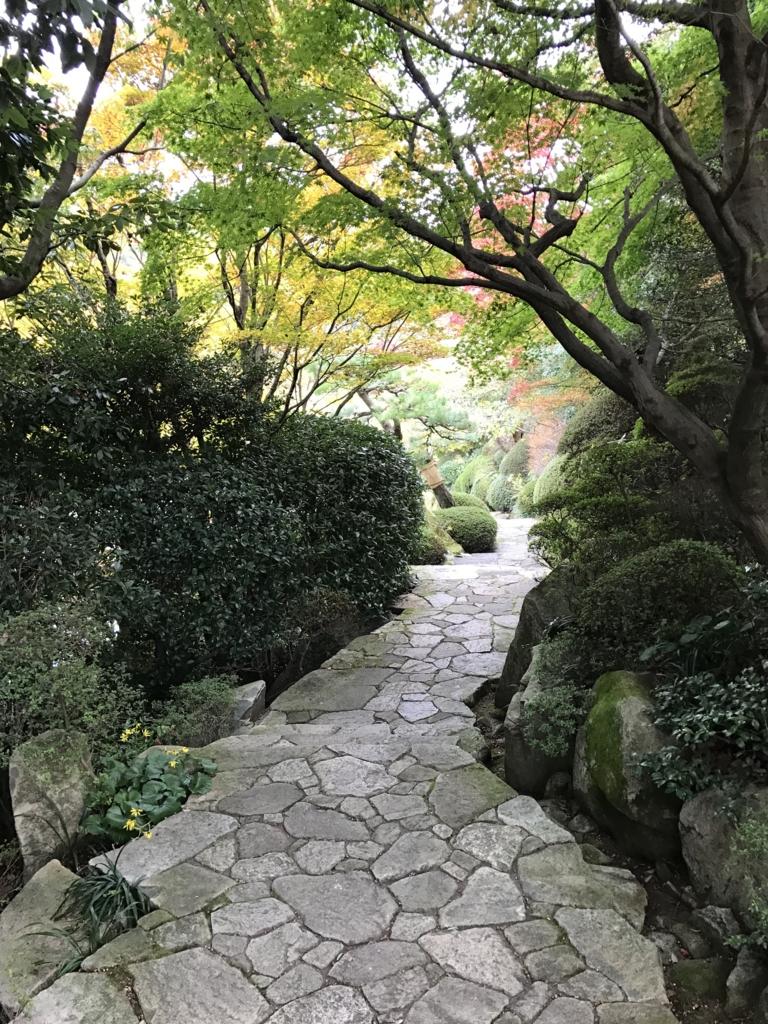 広島県 三景園 入口 下り階段